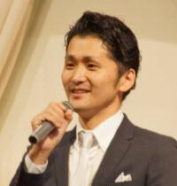 伊藤祐基司法書士